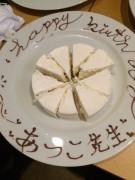 IMG_6852ケーキ