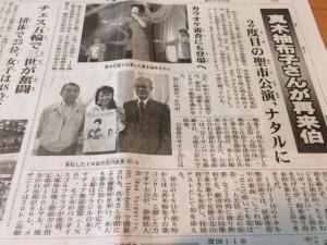 IMG_8882 新聞